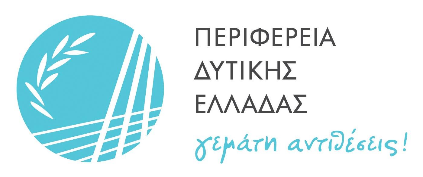 perifereia_ditikis_elladas